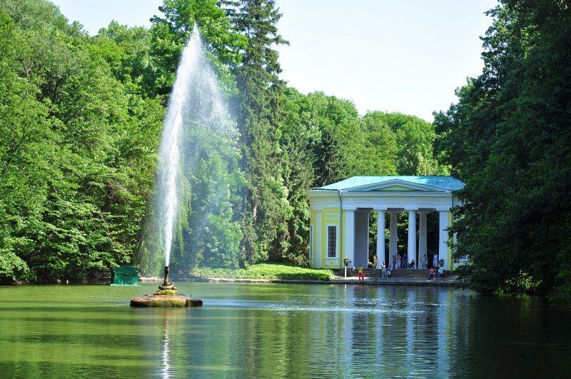 Парк Софиевка - Павильон Флоры, Ионическое море, фонтан Змея