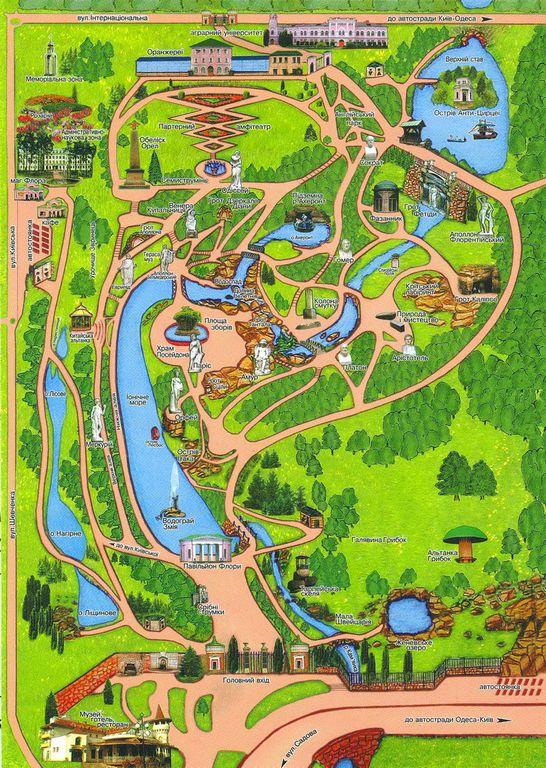 План парка Софиевка в Умани