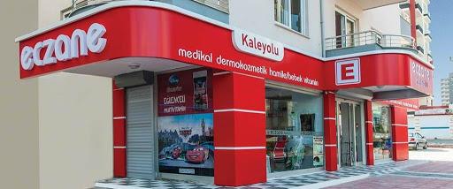 Аптеки в Турции - ECZANE