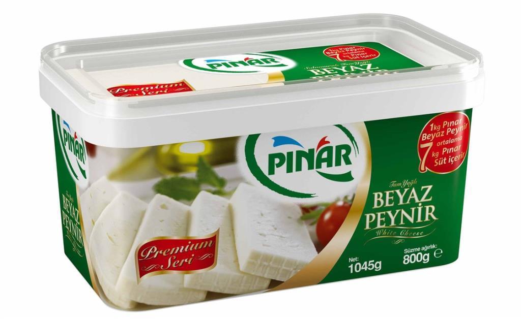 Белый сыр (Beyaz Peyniri) - турецкие подарки и сувениры
