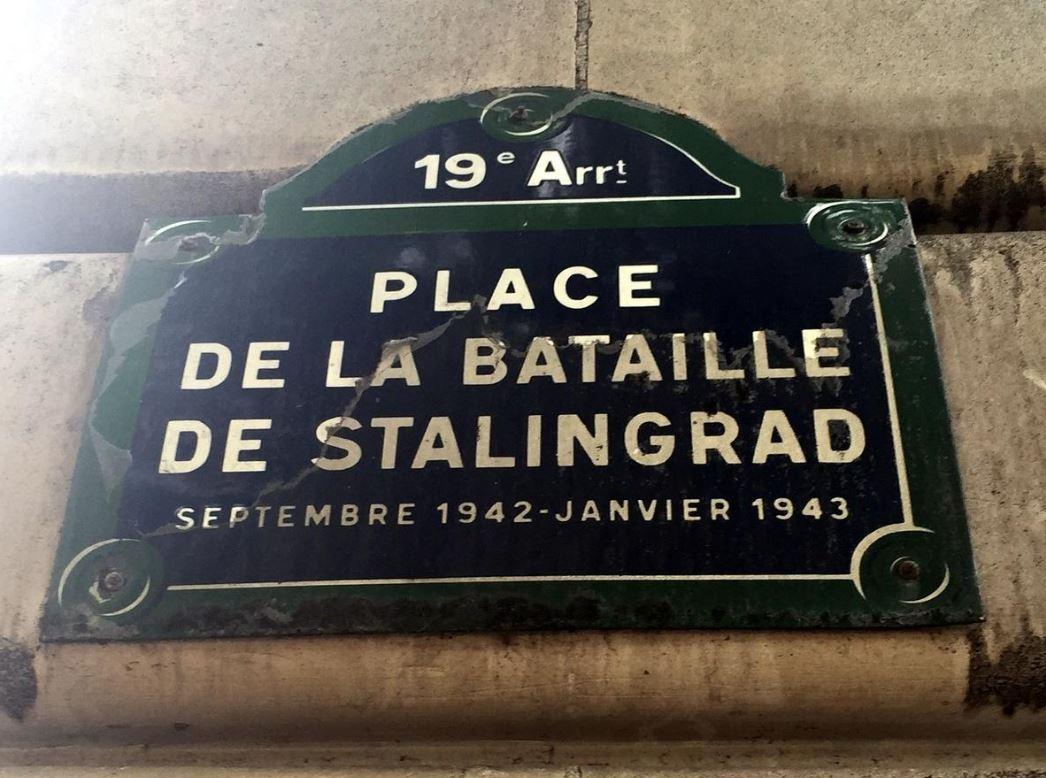 Вывеска в Париже - Площадь Сталинградской битвы