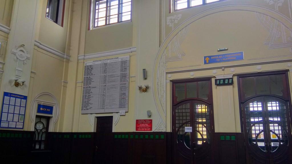 Интерьер сооружения. Помещение вокзала – расписание прибытия поездов и касса №2, Жмеринка - вокзал