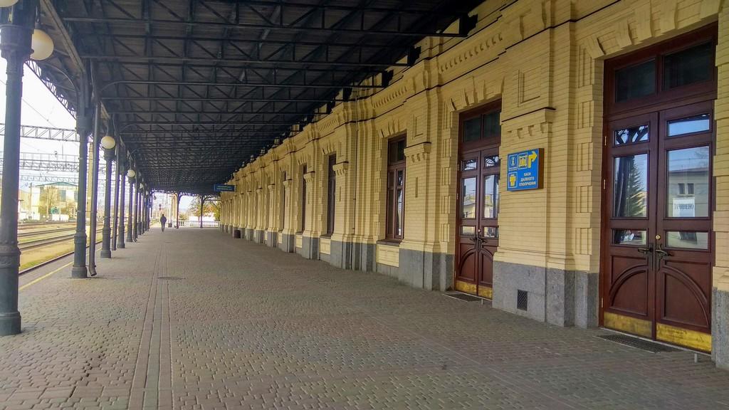 Крытая платформа вокзала, II перрон, Жмеринка