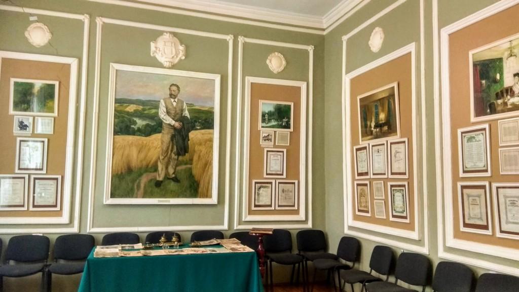Музыкальная библиотека Н.Ф. фон Мекк, музей в Браилове