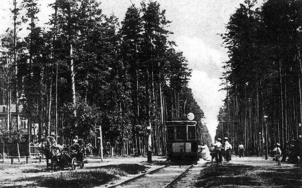 Пробный пуск трамвая в Пущу-Водицу, 1904 год