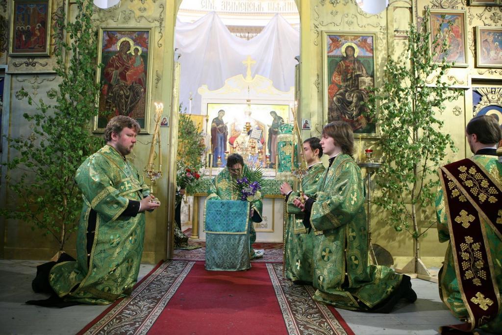 Коленопреклоненная молитва Святой Троицы, Троица 2021