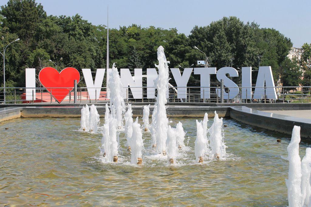 инсталляция I love Vinnytsia