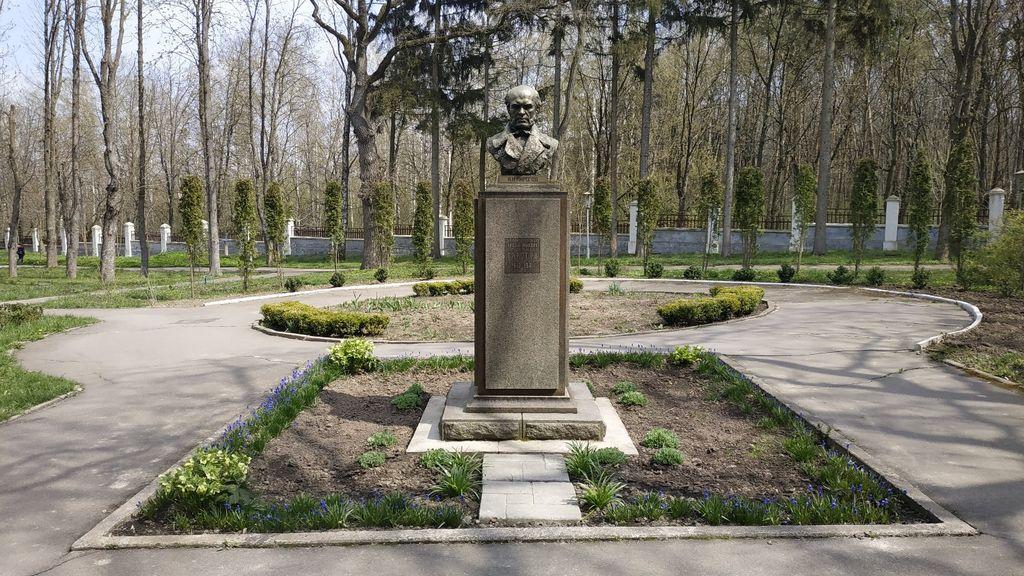 Музей-усадьба Великого хирурга Николая Пирогова, Винница (Винница - музей Пирогова)