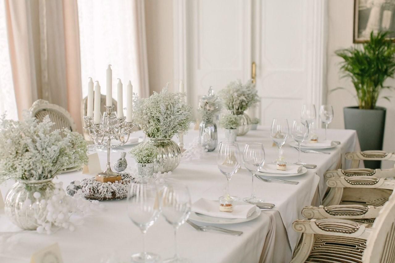 Зал для камерной свадьбы