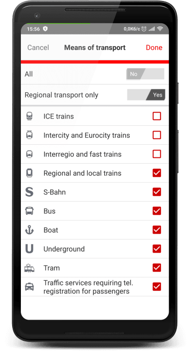 DB Navigator от Deutsche Bahn