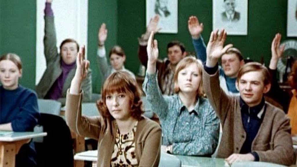 «Большая перемена», 1973 (Фильмы о школе)