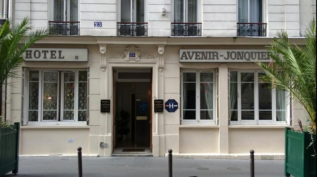 Отель (Hôtel de l'Avenir Jonquière)