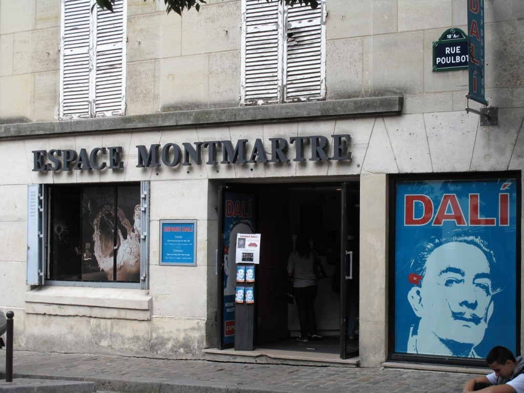 Музей Сальвадора Дали (Dalí Paris)