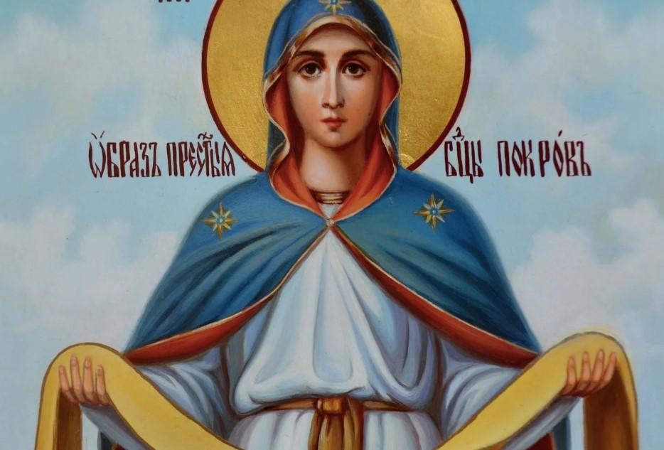 Покров Пресвятой Богородицы - 14 октября 2020