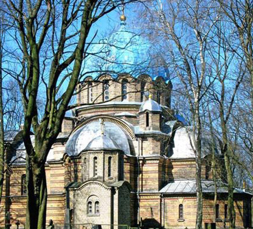 Храм Покрова Пресвятой Богородицы (Рига)