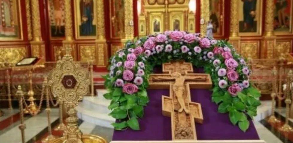 Праздник Воздвижения посвящен Кресту Христову