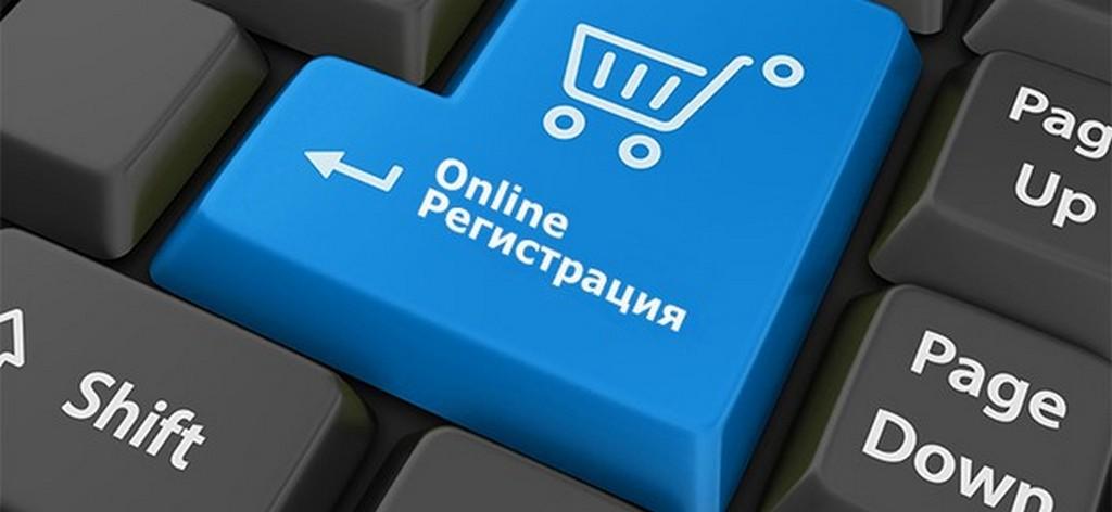 Онлайн регистрация на рейс МАУ
